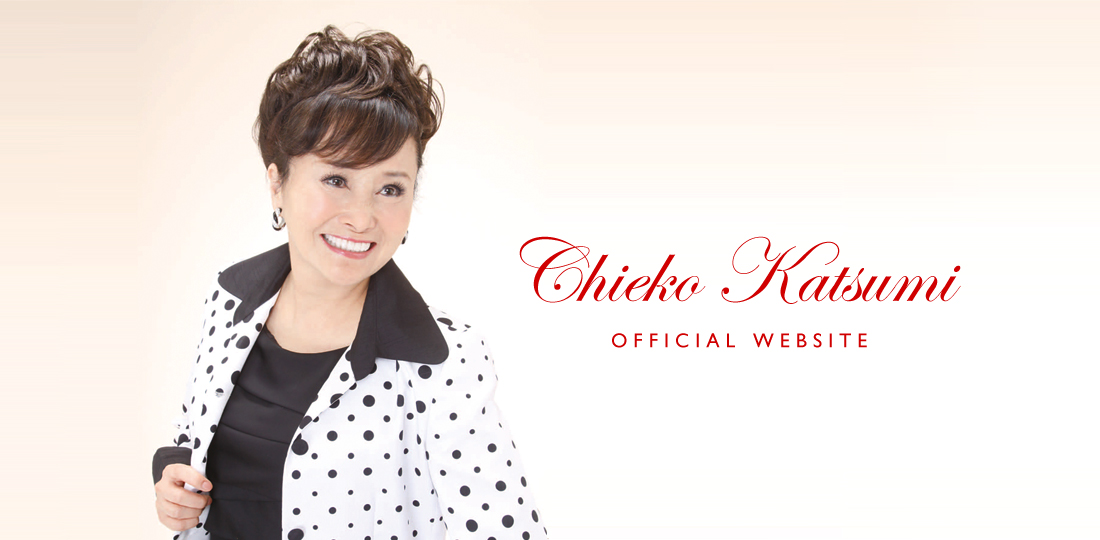 CHIEKO KATSUMI OFFICIAL WEBSITE
